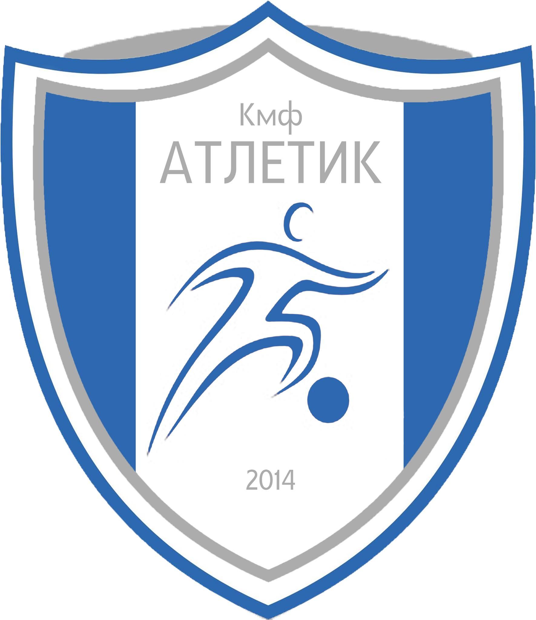 Škola fudbala ATLETIK